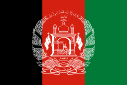 Afghanistan transmits national plan for implementing the Stockholm Convention