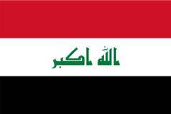 Iraq accedes to the Stockholm Convention