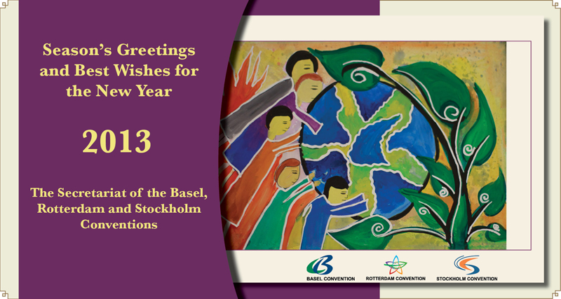 Season's Greetings and Best Wishes for the New Year 2013