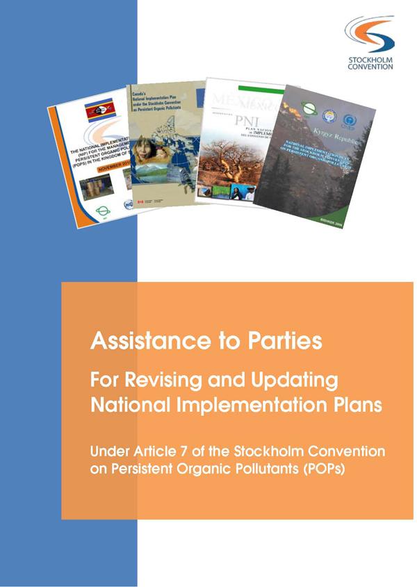 Stockholm Convention > Implementation > Publications